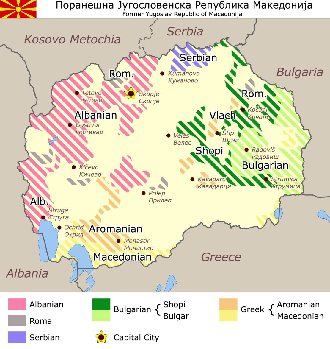 macedonija-map-minorities.jpg